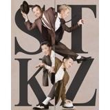 s**t kingz × starRo feat. Duckwrth