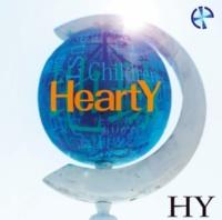 HY 0453