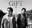 GiFT STARS