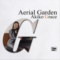 アキコ・グレース 空中庭園 (Piano Mode 7)