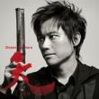 藤原道山 天 -ten- 藤原道山10th Anniversary BEST