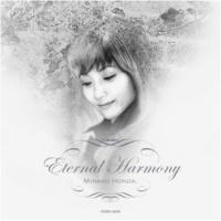 アンサンブル・エテルナ エピローグ(Eternal Harmony version)