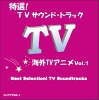 COUNTDOWN SINGERS 海外TVアニメ「宇宙家族」のテーマ (The Jetsons)