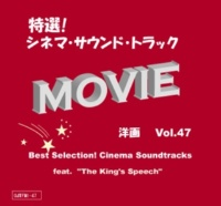 COUNTDOWN SINGERS 映画「ガリバー旅行記」より   (Bad Romance)