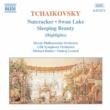 スロヴァキア・フィルハーモニー管弦楽団/ミヒャエル・ハラース(指揮) チャイコフスキー: バレエ音楽「くるみ割り人形」 - 小序曲