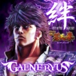 GALNERYUS 絆 -FIST OF THE BLUE SKY MIX-