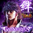 GALNERYUS 絆 -FIST OF THE BLUE SKY MIX-