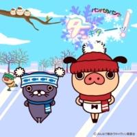 パンパカパンツ パンパカパンツ~冬キターーッ!~前編 子供