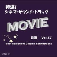 COUNTDOWN SINGERS 映画「マダガスカル3」より (We No Speak Americano)