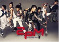 2PM Only you