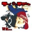 篠原 ともえ スーパーモデル 15th Anniversary Edition