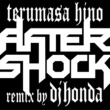 日野 皓正 Aftershock remix by dj honda