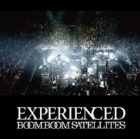 BOOM BOOM SATELLITES KICK IT OUT(Live ver. 2010)