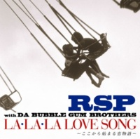 RSP with DA BUBBLE GUM BROTHERS LA・LA・LA LOVE SONG ~ここから始まる恋物語~Dream Edition