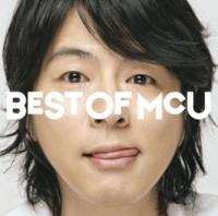 MCU feat. 175R B.A.M.O.R.A.