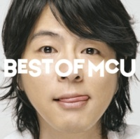 MCU feat. 宮沢和史 ありがとう