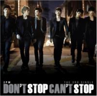 2PM Without U