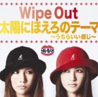 Hi-Prix Wipe Out