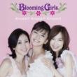 Blooming Girls いつだって Friends