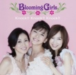 Blooming Girls wish