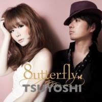 8utterfly × TSUYOSHI つつみ込むように