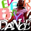 Beenie Man CHAKKA DANCE
