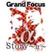 Grand Focus Story~α~