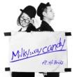 Grand Focus Milky way candy ft. Hi Bridz