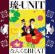 琉-UNIT Me & You