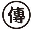 傳田真央 あなたとふたりで~Be with me all day long~(傳田会Live@Mao's Bar ver.)