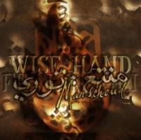 Wise Hand Midnight