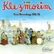 The Klezmorim Early Recordings 1976-78