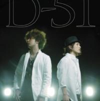 D-51 fly(Instrumental)