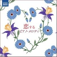 イェネ・ヤンドー(ピアノ) モーツァルト: ピアノ・ソナタ第11番 - 第1楽章