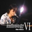 染谷俊 Anthology VI
