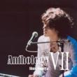 染谷俊 Anthology VII