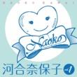 """河合奈保子 """"極上アイドル特盛""""シリーズ 河合奈保子 Vol.1"""