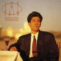 池田聡 Moon Shadow (jazz version)