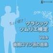 小林研一郎指揮/東京都交響楽団 オッフェンバック:喜歌劇《天国と地獄》序曲