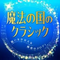 プラハ室内管弦楽団 マルチヌー:魔法の袋~バレエ《シュパリーチェク》組曲第2番より
