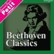 オトマール・スウィトナー指揮/ベルリン・シュターツカペレ ベートーヴェン:交響曲 第5番《運命》 ~第1楽章