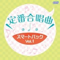 辻正行指揮/クロスロード・ツインズ・ハーモニー 怪獣のバラード