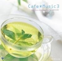 西村幸輔 ピアノ協奏曲 第1番 第1楽章(チャイコフスキー)