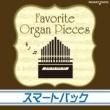 ハンス・オットー コラール「目覚めよと呼ぶ声が聞こえ」、BWV645
