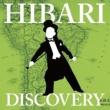 美空ひばり ひばりディスカバリー~南亜米利加の旅~(Hibari Discovery-South America Edition)