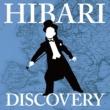 美空ひばり ひばりディスカバリー~欧羅巴の旅~(Hibari Discovery-Europe Edition)