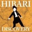 美空ひばり ひばりディスカバリー~亜細亜の旅~(Hibari Discovery-Asia Edition)