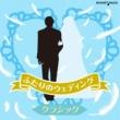 サー・チャールズ・グローヴズ指揮/フィルハーモニア管弦楽団 エルガー:愛の挨拶 op.12