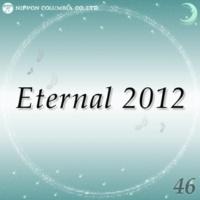 オルゴール はじめての気持ち(オルゴール/原曲:chay「Eternal 2012 46」)