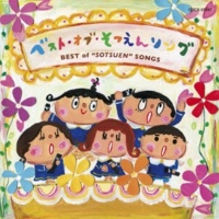 NHK東京児童合唱団 ともだちになるために